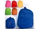 Рюкзак детский, размер средний