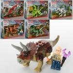 """Конструктор """"Jurassic world"""", фигурка, динозавр"""