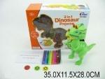 Проектор Динозавр