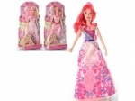 Кукла Ardana принцесса