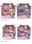 Кукла-пупс Baby Toby