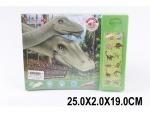 """Книжка интерактивная """"Травоядные динозавры"""""""