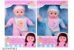 Кукла -пупс 34см