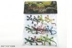 Животные рептилии