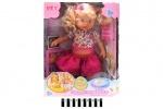 Кукла музыкальная танцующая