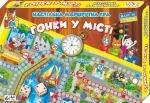 """Настольная игра маршрутная """"Гонки в городе"""""""