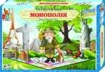 """Настольная игра """"Монополия Туристическая"""""""
