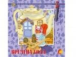 """Книга дитяча """"Розвиваючі многоразові прописи Пори року"""" (укр)"""