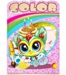 """Книга """"Дитяча творчість. Fun color. Весёлые животные"""" (Р)"""