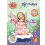 "Книга ""Книжка-іграшка. Fantasy Story Книга 2"" (У)"