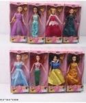Кукла 30см Принцесса в ассортименте