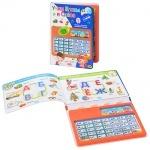 """Азбука """"Учим буквы и слова"""" книжка, звуковой сенсорный планшет"""