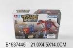 """Конструктор """"Transformers"""" 2 в 1"""