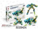 Конструктор Stegosaurus 3в1