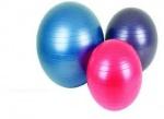 Мяч резиновый для фитнеса, 55 см