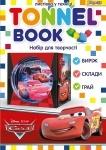 "Набор для творчества ""Tunnel book"" ""Cars"""