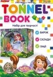 "Набор для творчества ""Tunnel book"" ""Sofia"""