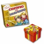 """Игра """"Сюрприз для мальчиков"""", 3 игры + подарок"""