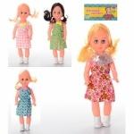 Кукла  плакса
