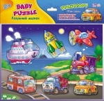 "Мягкие пазлы ""Розумний малюк"": Транспорт (укр)"