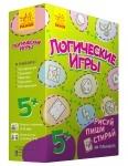 Логические игры (зеленая) (рус)