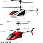 Вертолет Syma на р/у