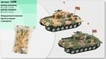 Военная техника инерционная (пакет)
