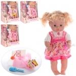 Кукла Валюша функциональная