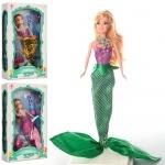 Кукла с нарядом русалка
