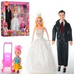 Набор кукол Семья