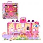 Замок для маленьких куколок складной