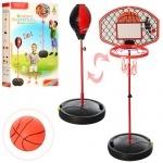 Баскетбольное кольцо детское на стойке 2в1