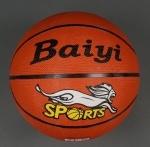 Мяч баскетбольный №7
