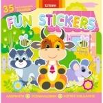 Книга 5 Fun stickers. Книжка з наліпками