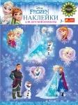 """Наклейки для детской комнаты Frozen """"Фрозен. Зима"""""""