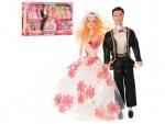 Семья кукол жених и невеста