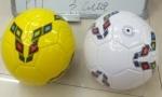 Мяч футбольный PU