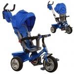 Велосипед детский 3-х колесный Turbo Trike, синий