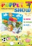 "Набор бумажного творчества ""Puppet show"" Farm animals"