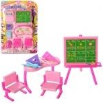 Игровой набор школьной мебели
