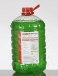 """Моющее средство для посуды """"Pro"""" Яблоко 5 литров"""