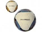 Мяч футбольный размер 5 ПУ