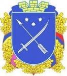 Вымпел герб Днепропетровска на присоске