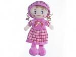 """Мягкая игрушка """"Лялька №10/1"""" 45 см"""