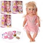 Кукла Беби с аксессуарами