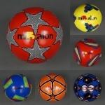 Мяч футбольный, 5 цветов