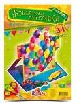 """Набор для творчества """"Поздравительная открытка """"Воздушные шары"""""""