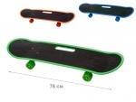 Скейт 79см