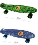 Скейт 55см