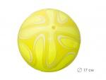 """Мяч резиновый 9"""""""